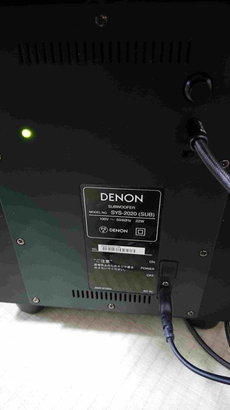 DENON SYS-2020サブウーファー背面
