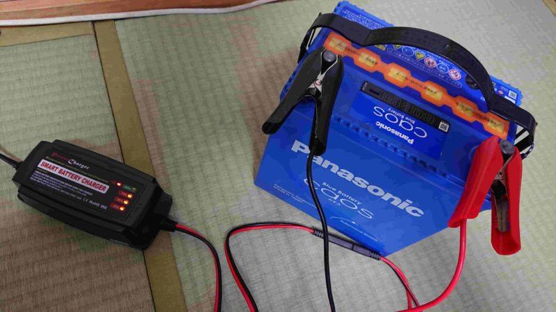 12vバッテリー充電に対応