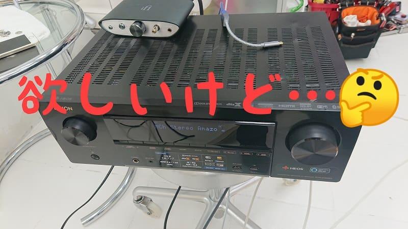AVR-X1600H