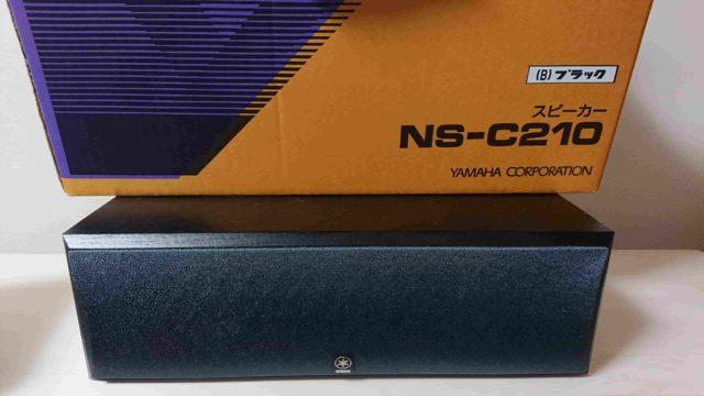 ns-c210センタースピーカー